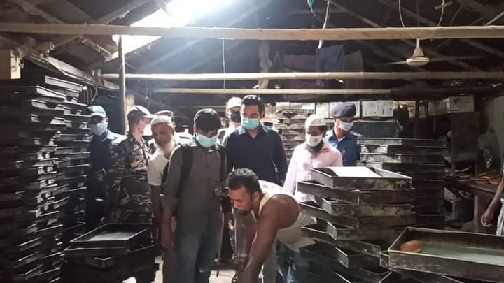 নরসিংদীতে লাইসেন্সবিহীন পণ্য উৎপাদন ও বিএসটিআই'র লোগো ব্যবহারের অপরাধে অর্থদণ্ড