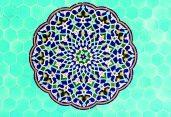 মুসলিম যুবকদের প্রতি বিশেষ উপদেশ