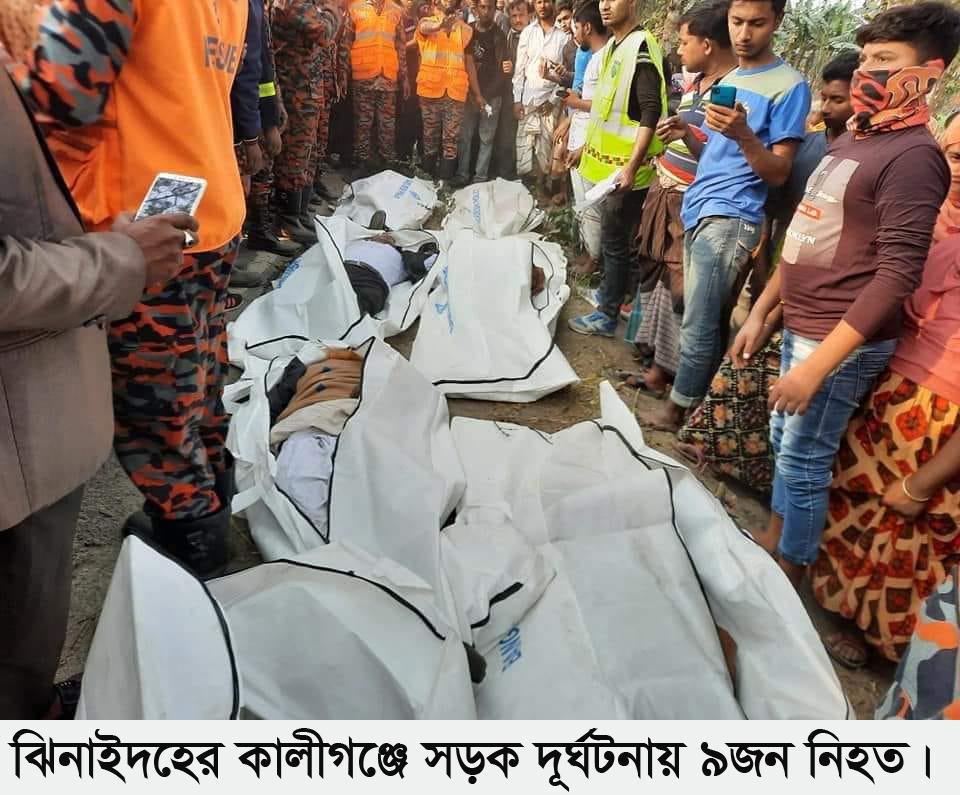 ঝিনাইদহের কালীগঞ্জে বাস-ট্রাকের মুখোমুখি সংঘর্ষে নিহত ১১ আহত ২০জন