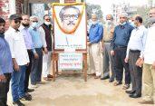 পুন্ড্র বিশ্ববিদ্যালয়ে 'ঐতিহাসিক ৭ মার্চ' যথাযোগ্য মর্যাদায় উদযাপন