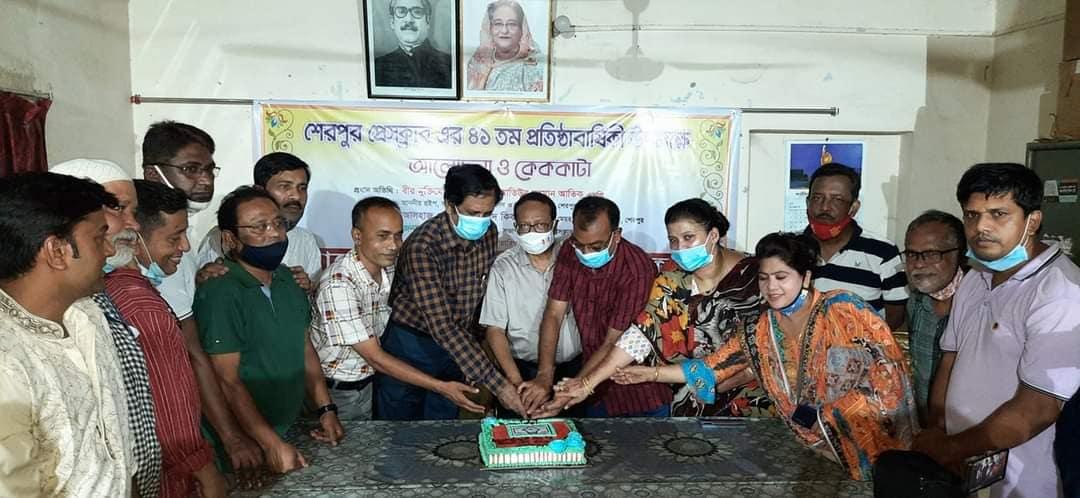 শেরপুর প্রেসক্লাবের ৪১তম প্রতিষ্ঠা বার্ষিকী উদযাপন