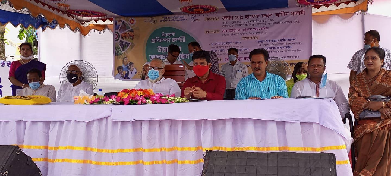ময়মনসিংহে এিশালে দিনব্যাপী প্রনিসম্পদ প্রদর্শনী উদ্বোধনী ও আলোচনা অনুষ্ঠিত