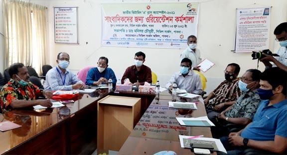 """জেলা স্বাস্থ্য বিভাগের জাতীয় ভিটামিন """"এ"""" প্লাস ক্যাম্পেইন নিয়ে সাংবাদিকদের সাথে ওরিয়েন্টেশন"""